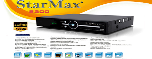 StarMax 5200 Full HD Receiver Software