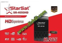 Starsat SR-2090HD Super Latest Software - All Receiver Software